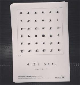05919CC4-55C1-46A6-BDAC-5A51651B3B7F