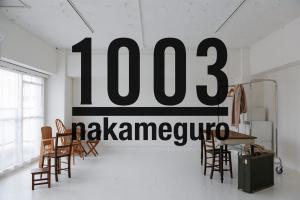 1003top