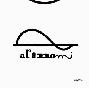 aranami_h1