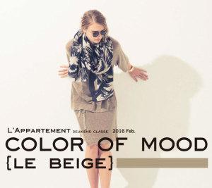 colormode_690_616_bei