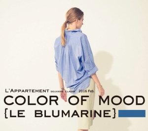 colormode_690_616_blu