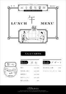 lunch_00703