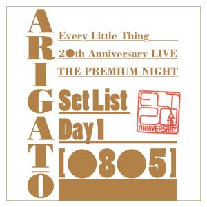 setlist_day1