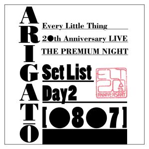 setlist_day2