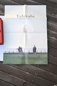 tabitabi21