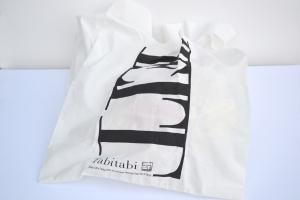 tabitabi_goods10