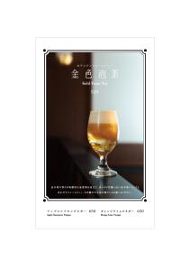 tea_0703_ol