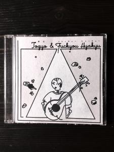 togyoFH01